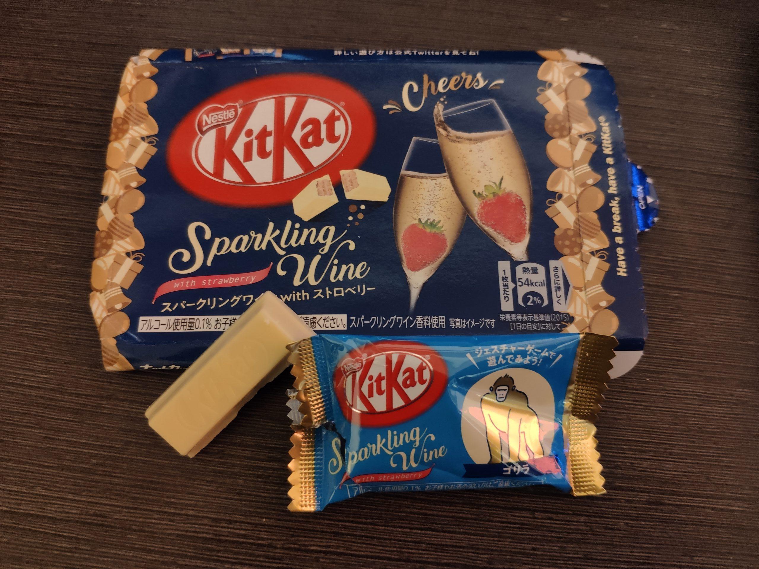 Japanese KitKat Flavors